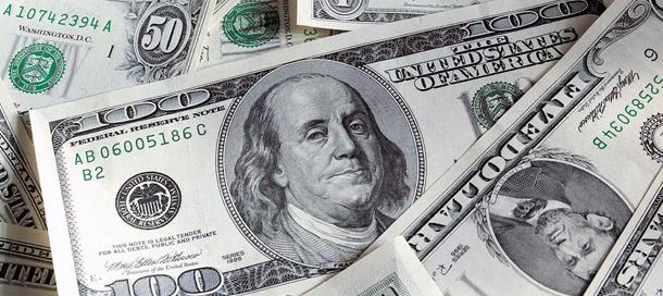 Завтра доллар сколько будет