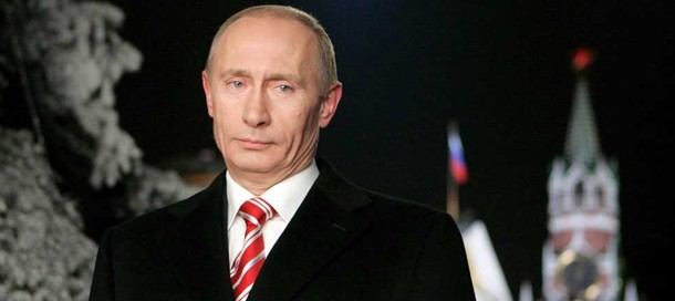 Поздравление путина россиян с 2017 годом