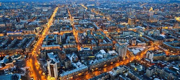 новосибирск фото города 2016