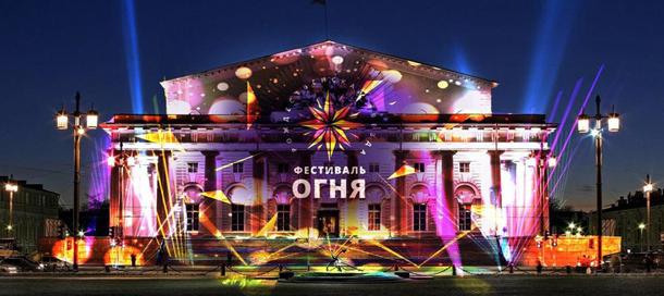 Фестиваль огня «Рождественская звезда»: жителей Петербурга 7-8 января 2018 года ждет пиротехническое и световое шоу
