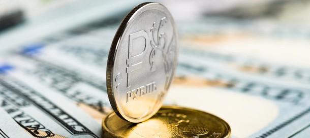 Курс валют россия форекс онлайн