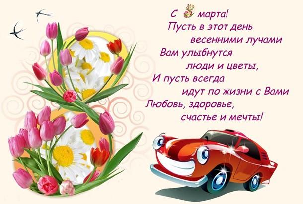 12 сентября праздники россия