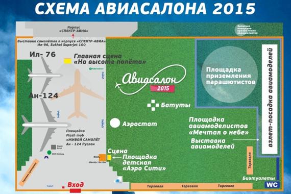 Выставки - Афиша - Ульяновск - Сайт города Ульяновска