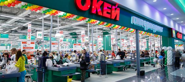 режим работы форекс в россии на новый год