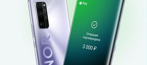Как подключить и использовать SberPay на Android-смартфоне – тестируем сервис бесконтактной оплаты от «Сбербанка»
