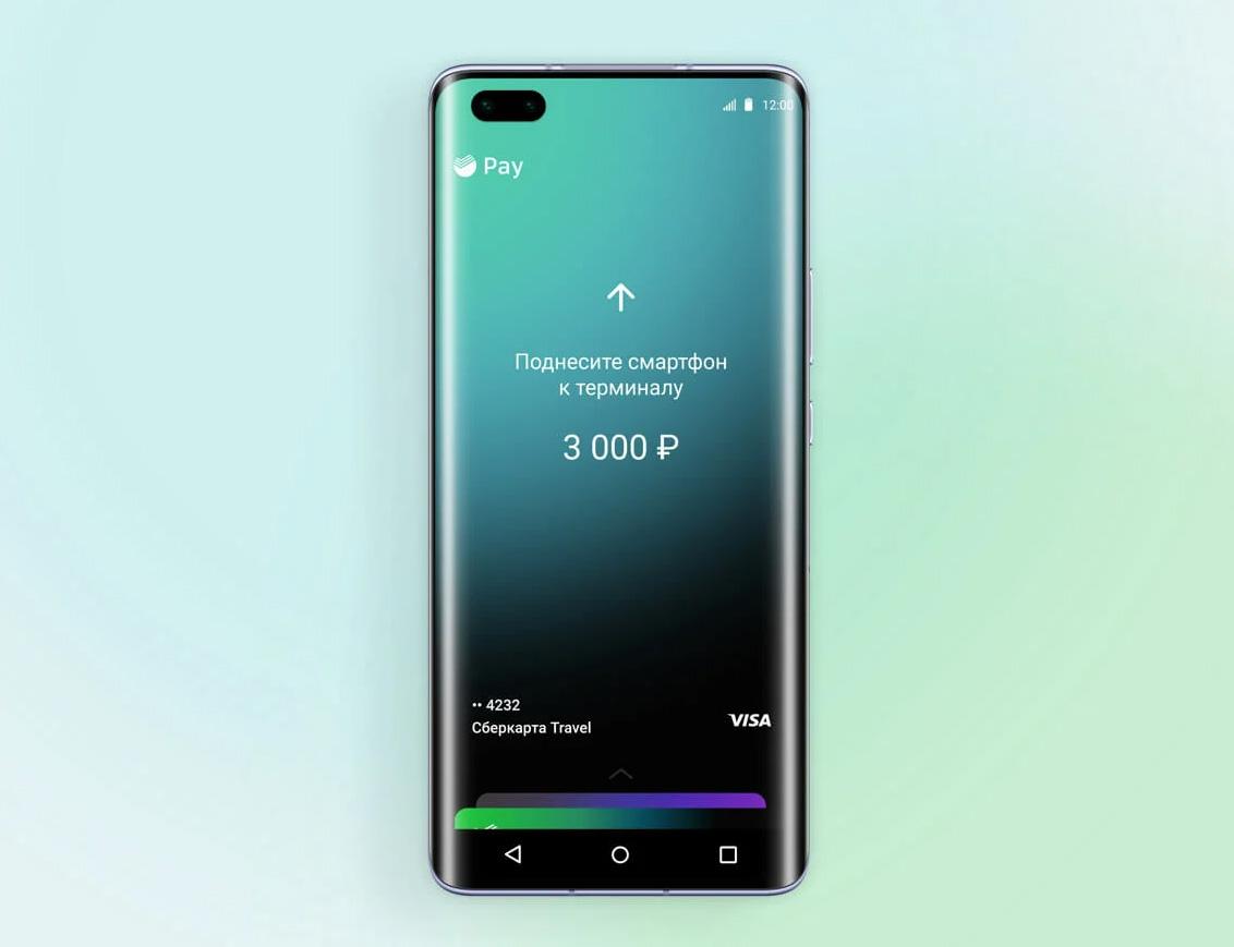 SberPay - как платить, интерфейс оплаты